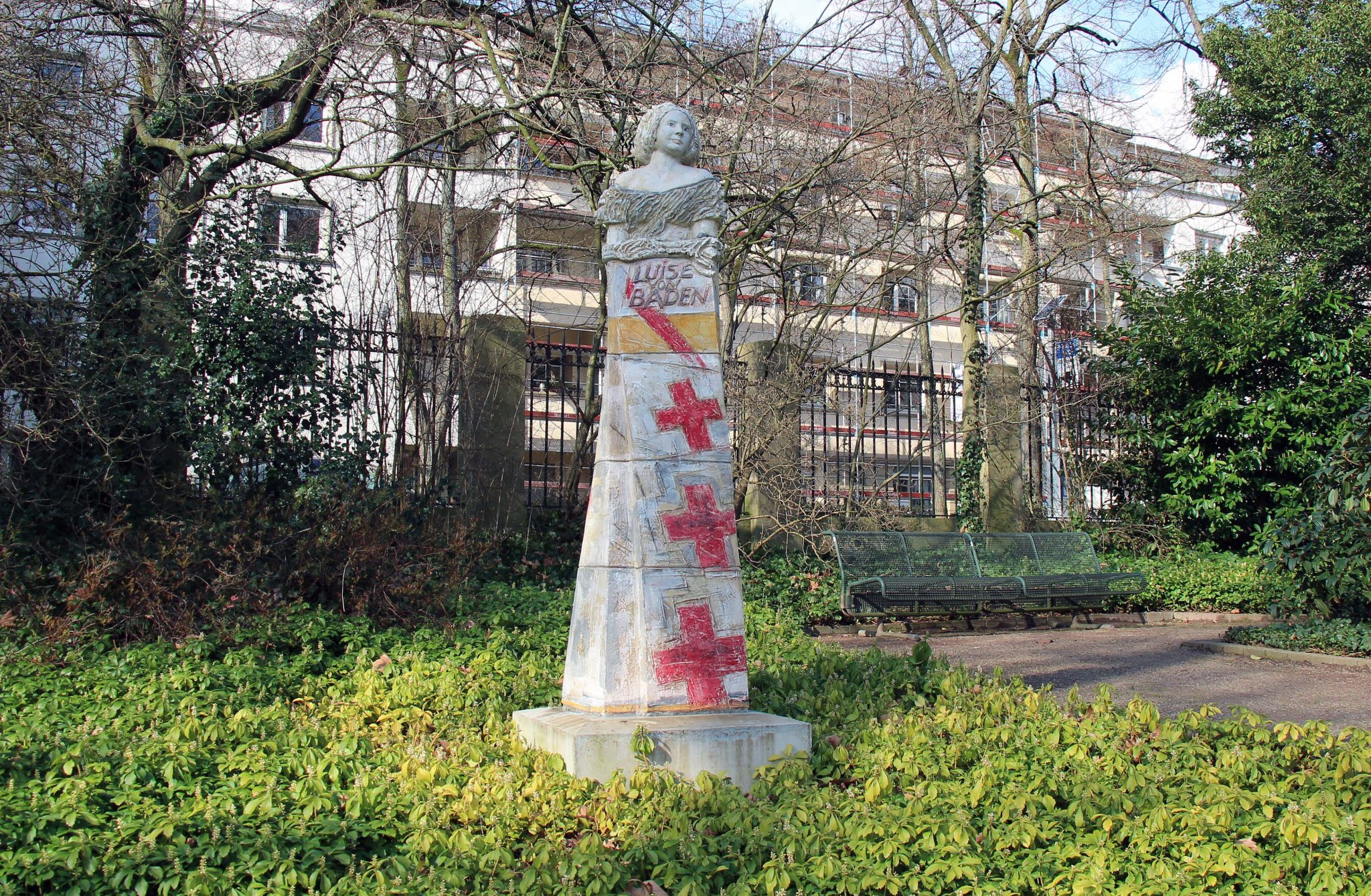 Stadtgarten, Karlsruhe